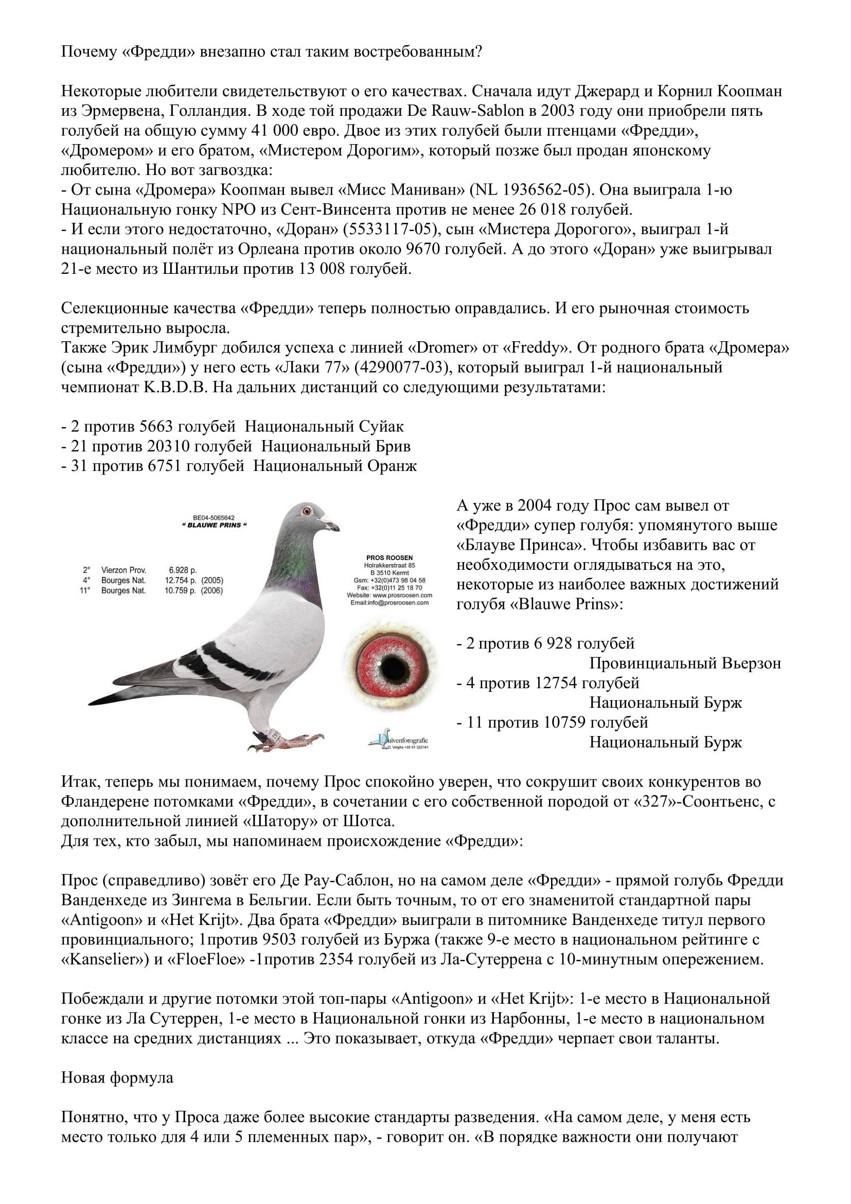 http://forumupload.ru/uploads/0012/5a/ef/2/543856.jpg