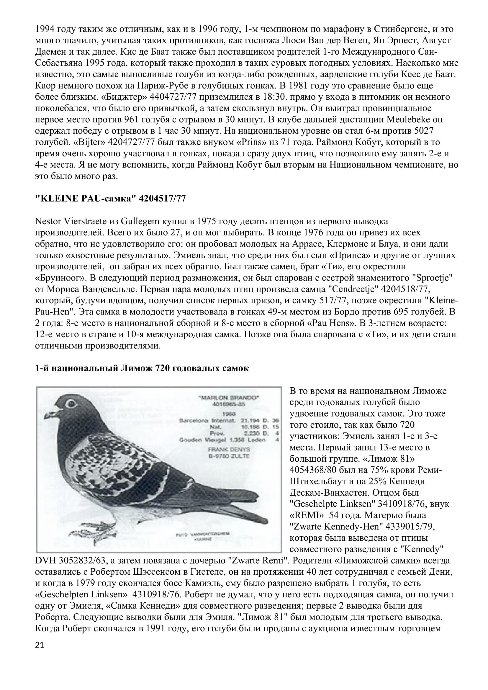 http://forumupload.ru/uploads/0012/5a/ef/2/548798.jpg