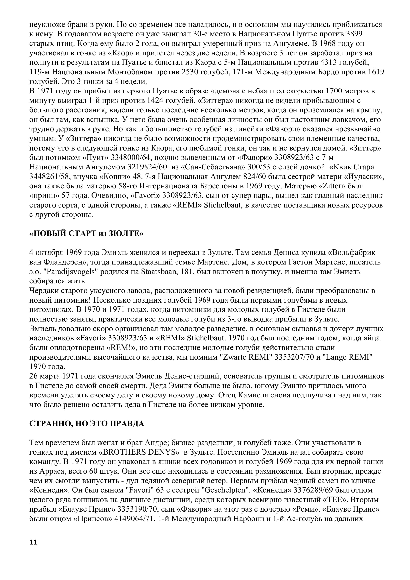 http://forumupload.ru/uploads/0012/5a/ef/2/552016.jpg