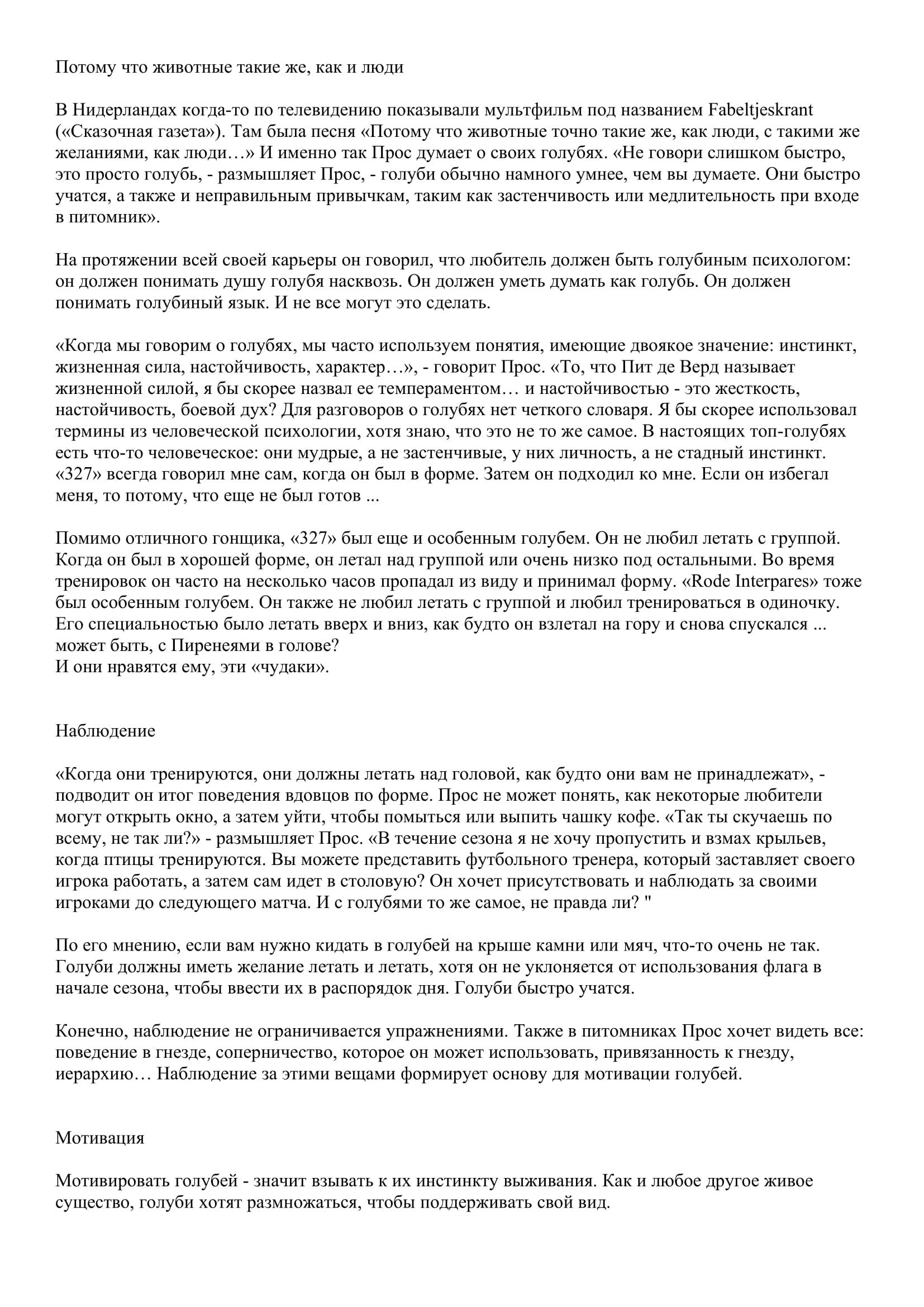 http://forumupload.ru/uploads/0012/5a/ef/2/558917.jpg