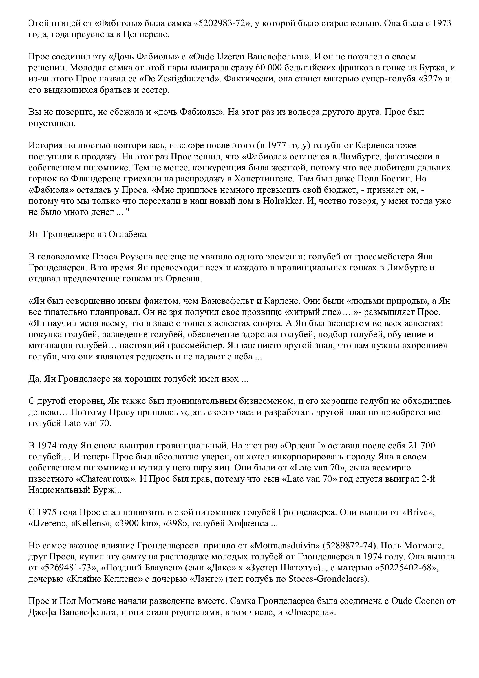 http://forumupload.ru/uploads/0012/5a/ef/2/575120.jpg