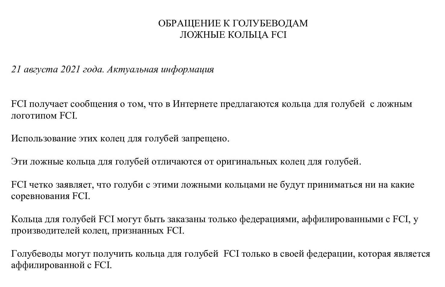 http://forumupload.ru/uploads/0012/5a/ef/2/575902.jpg