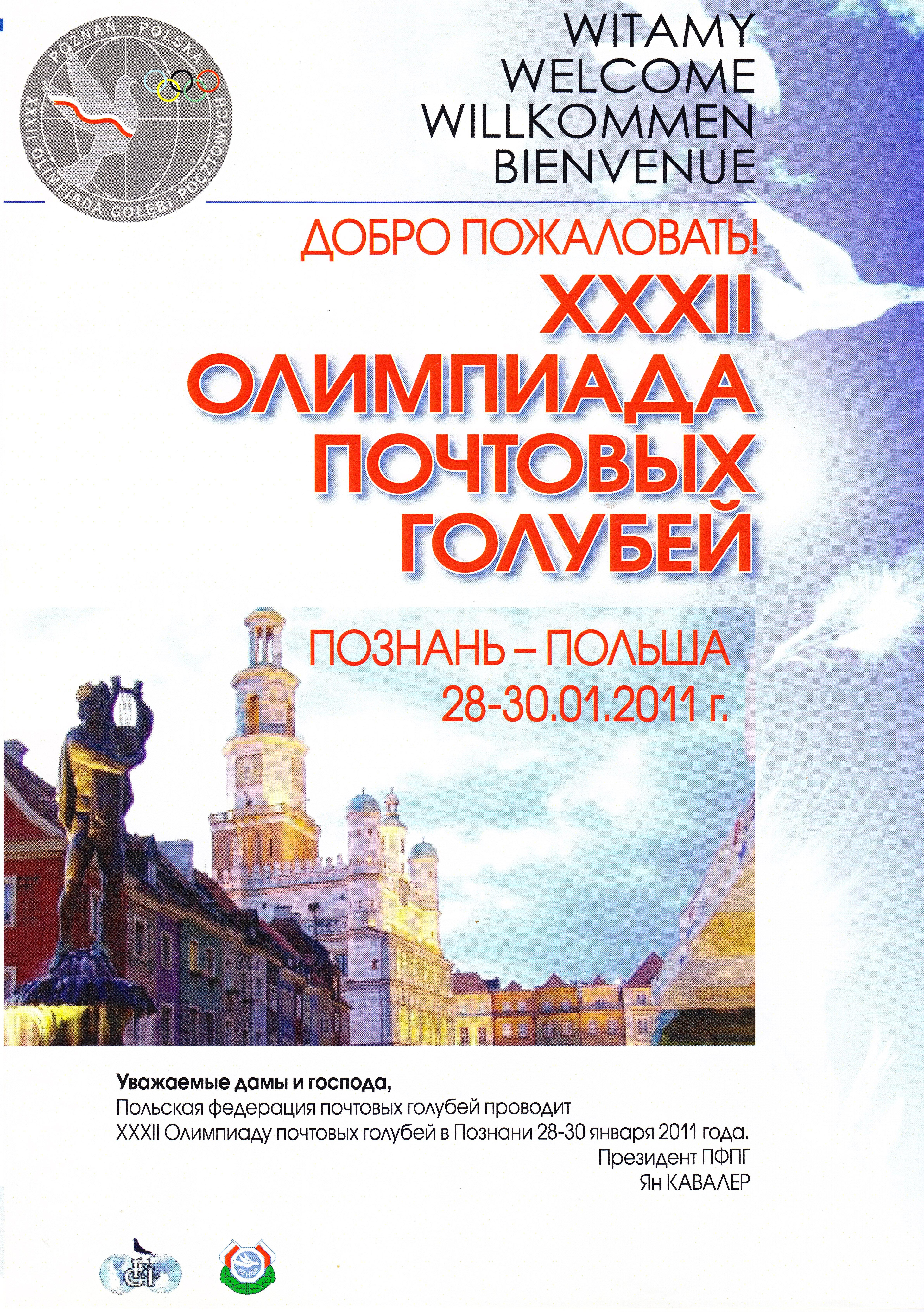 https://forumupload.ru/uploads/0012/5a/ef/2/576844.jpg