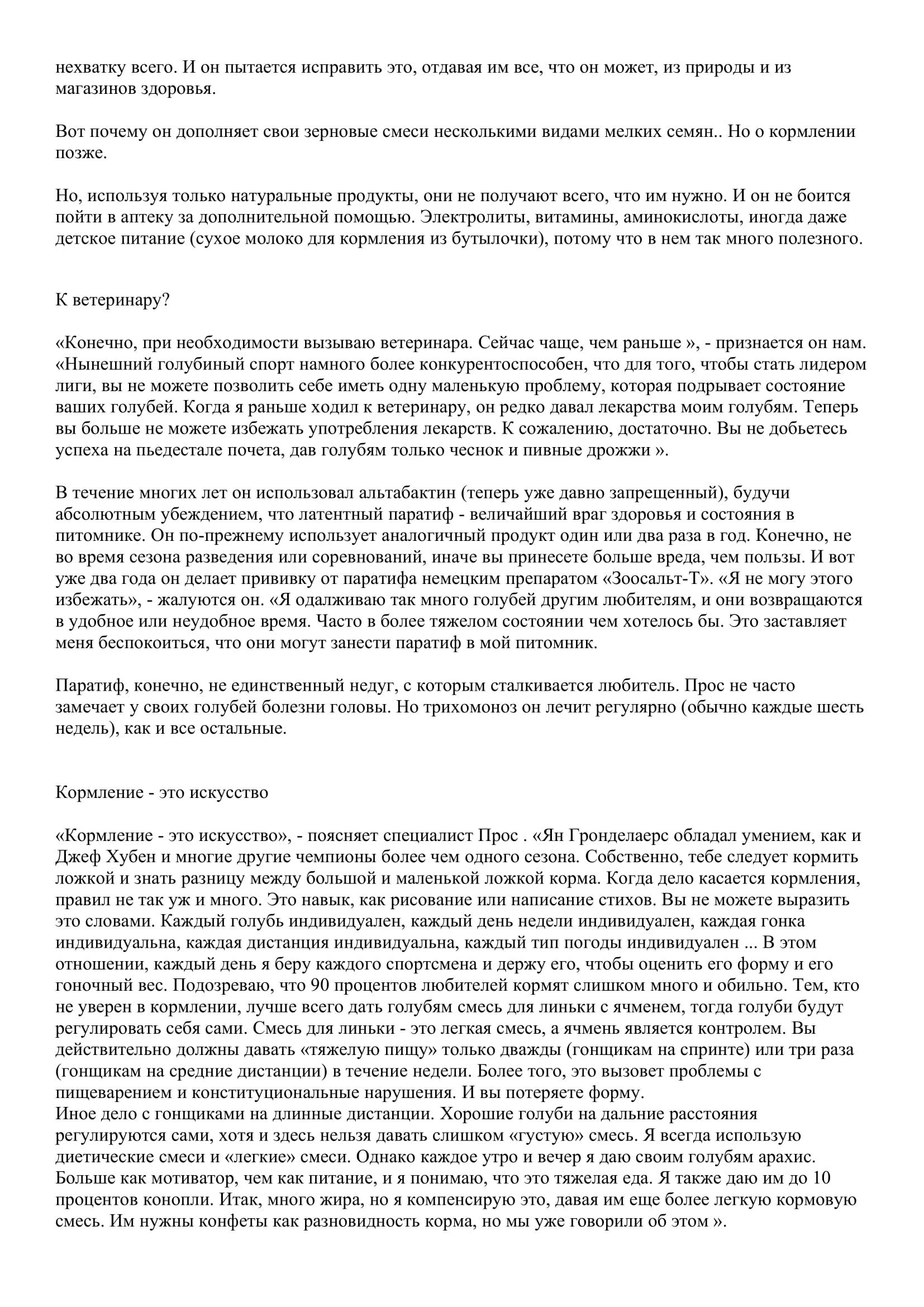 http://forumupload.ru/uploads/0012/5a/ef/2/585712.jpg
