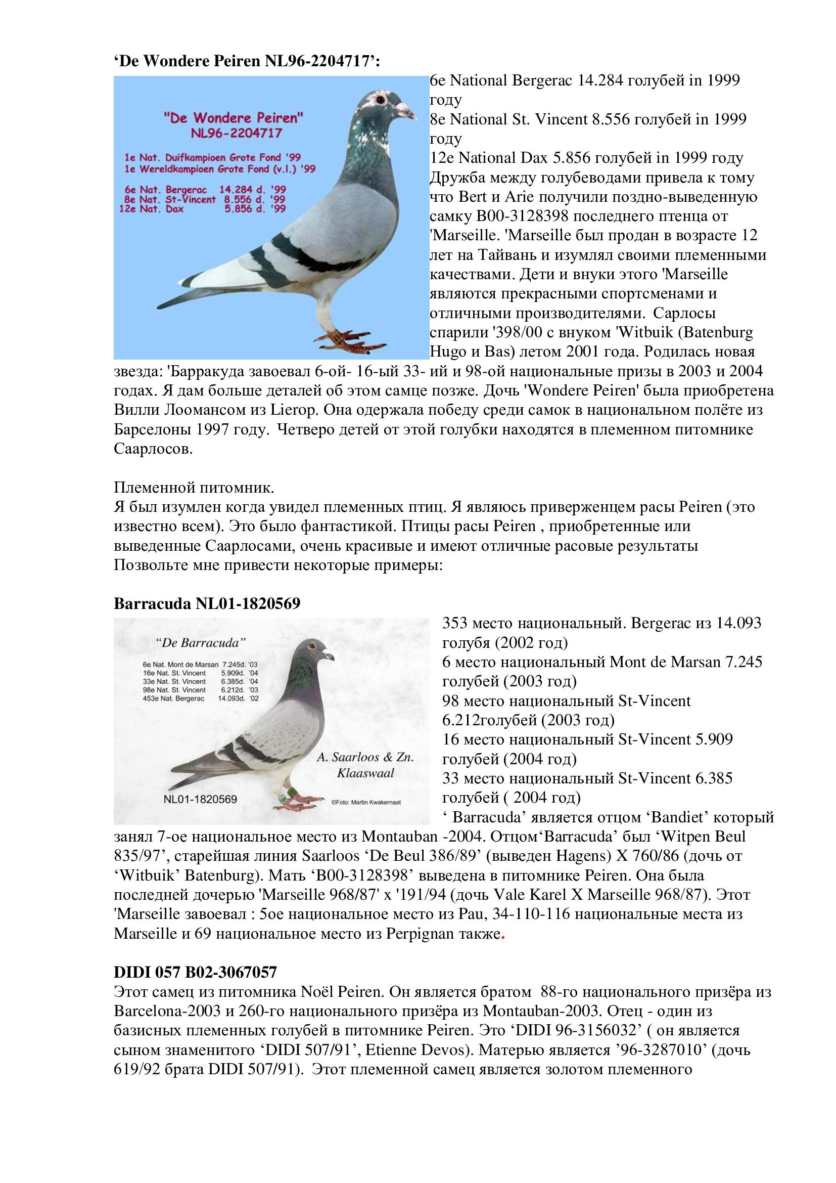 http://forumupload.ru/uploads/0012/5a/ef/2/587301.jpg
