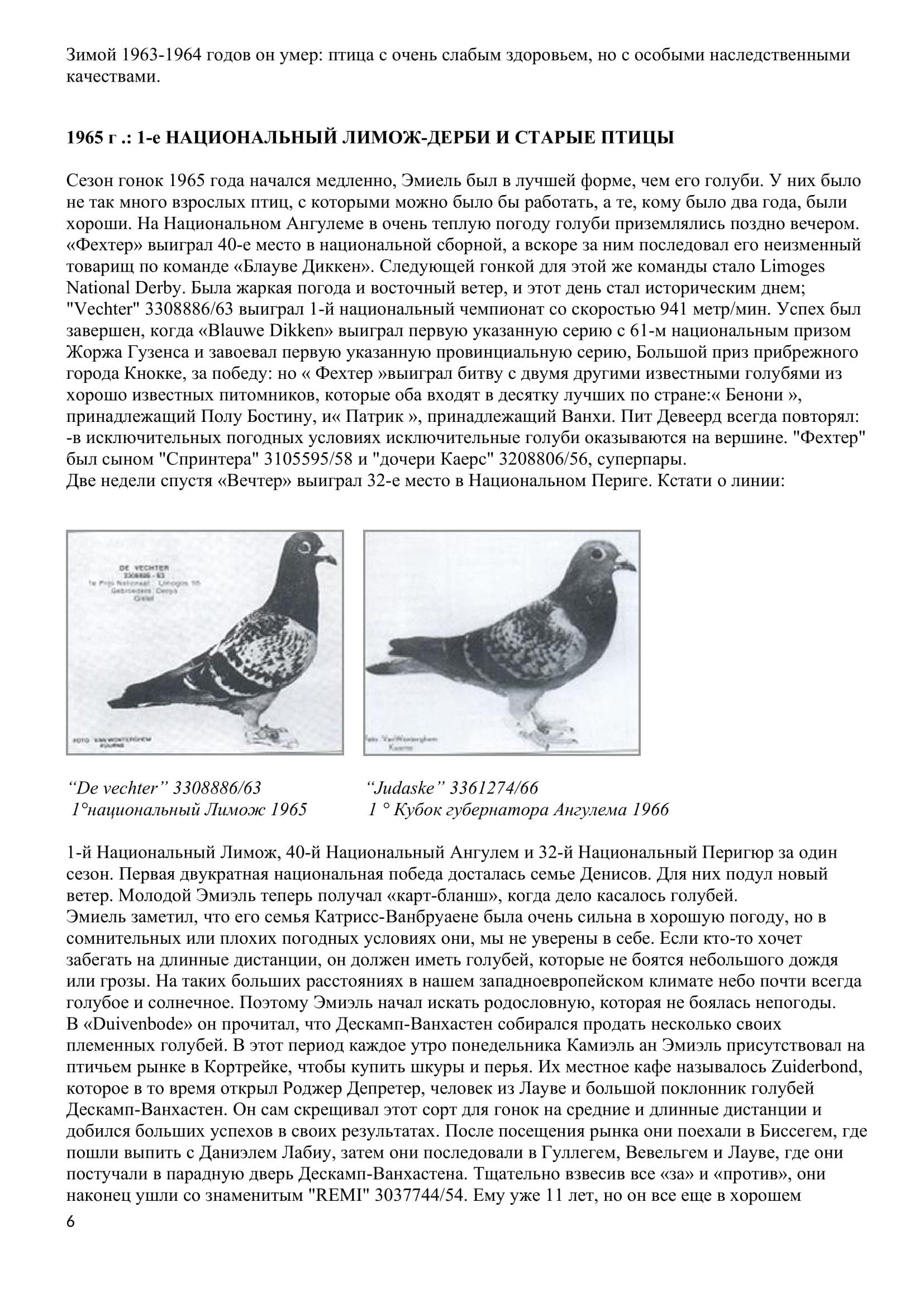http://forumupload.ru/uploads/0012/5a/ef/2/591643.jpg