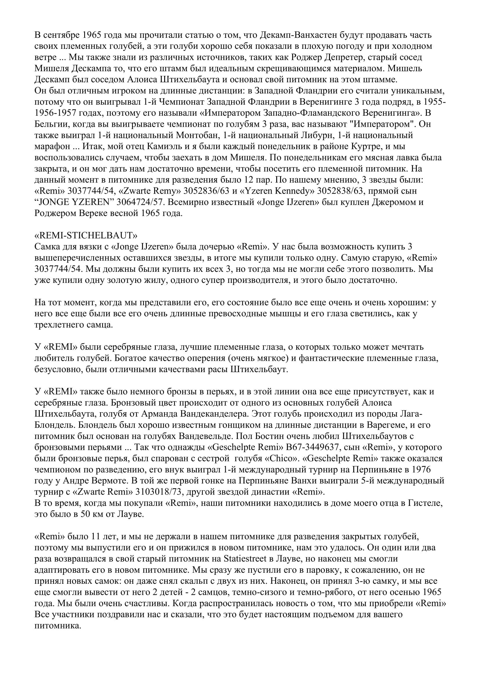 http://forumupload.ru/uploads/0012/5a/ef/2/601301.jpg