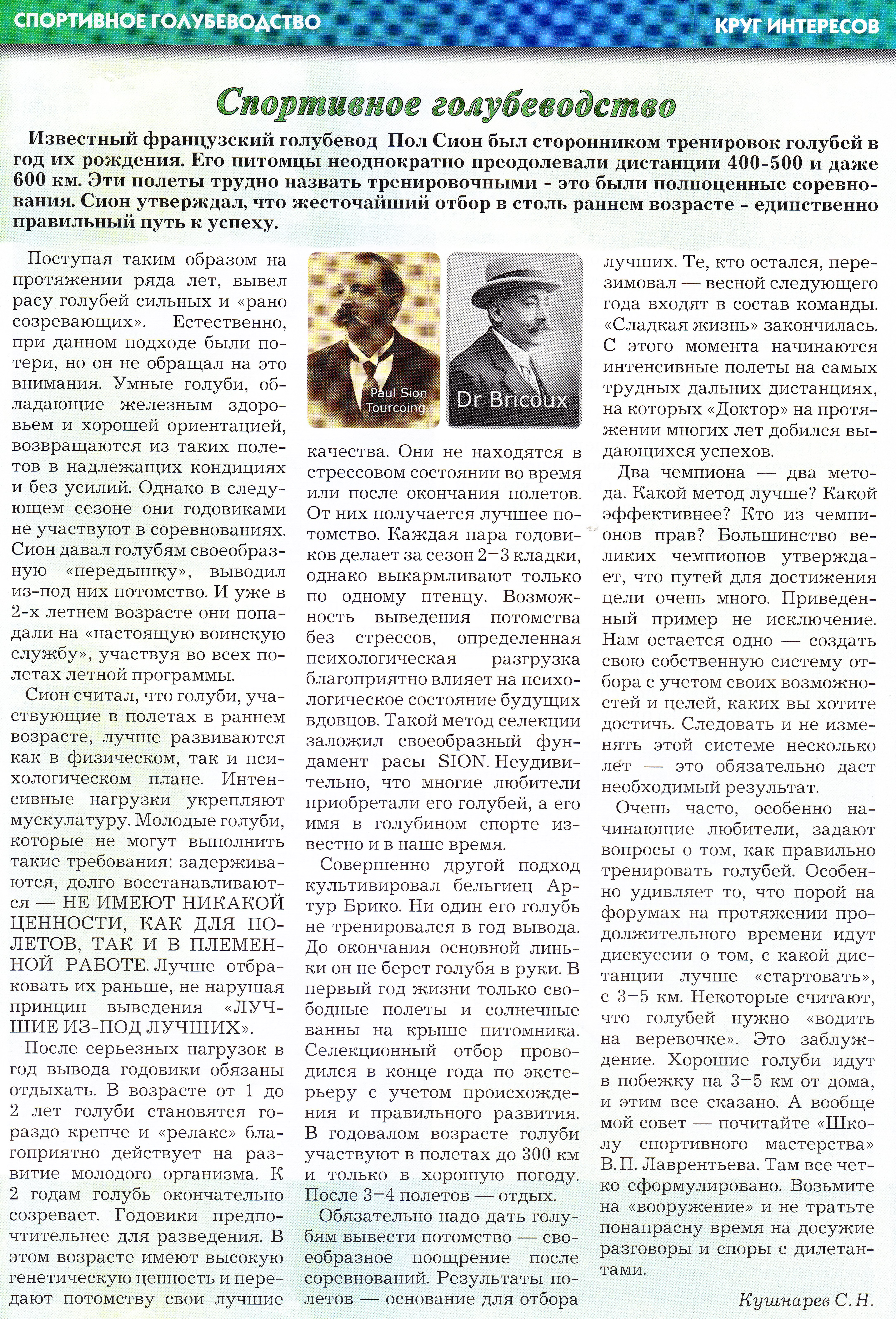 https://forumupload.ru/uploads/0012/5a/ef/2/62118.jpg