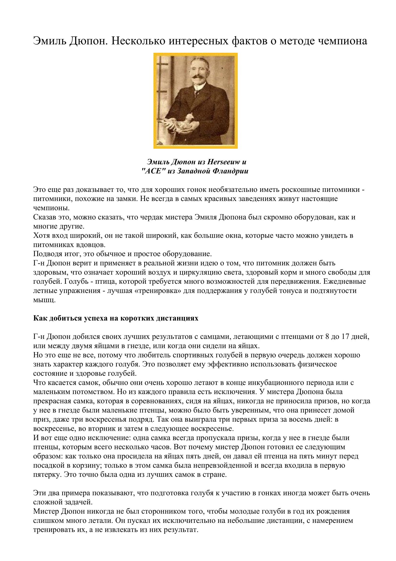 http://forumupload.ru/uploads/0012/5a/ef/2/641725.jpg