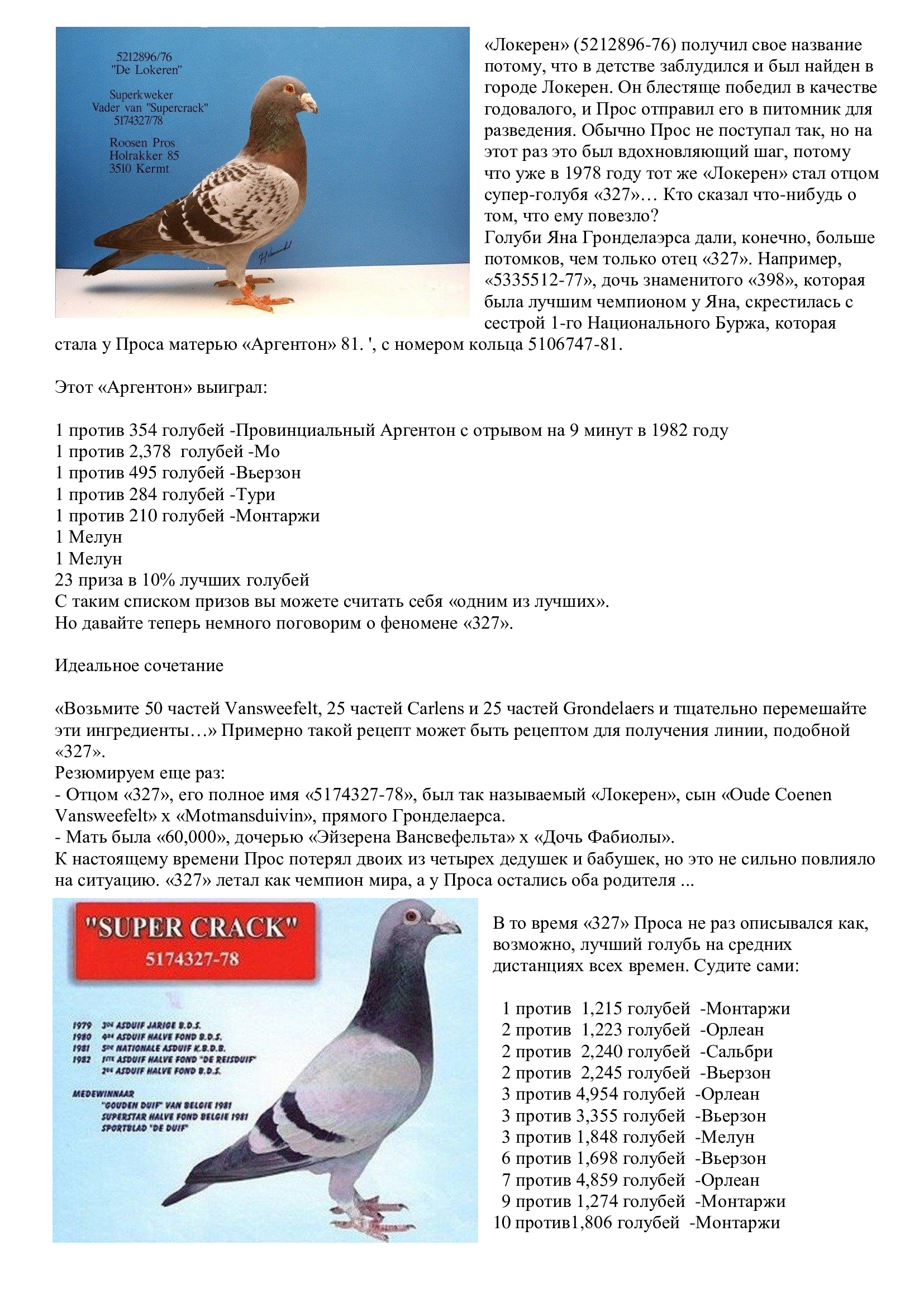 http://forumupload.ru/uploads/0012/5a/ef/2/651017.jpg