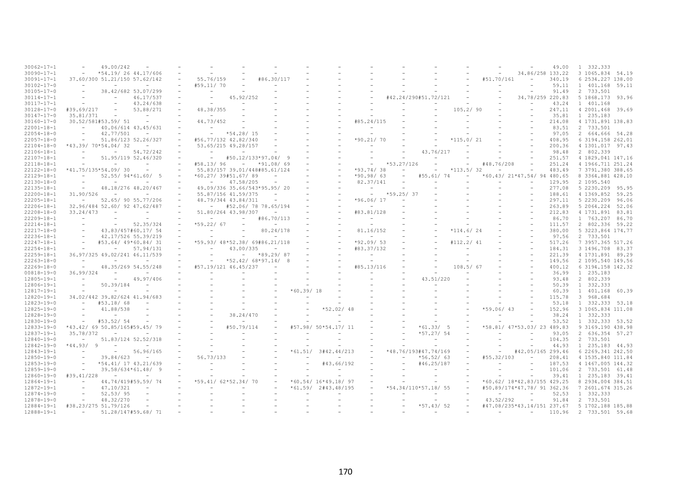 https://forumupload.ru/uploads/0012/5a/ef/2/656232.jpg