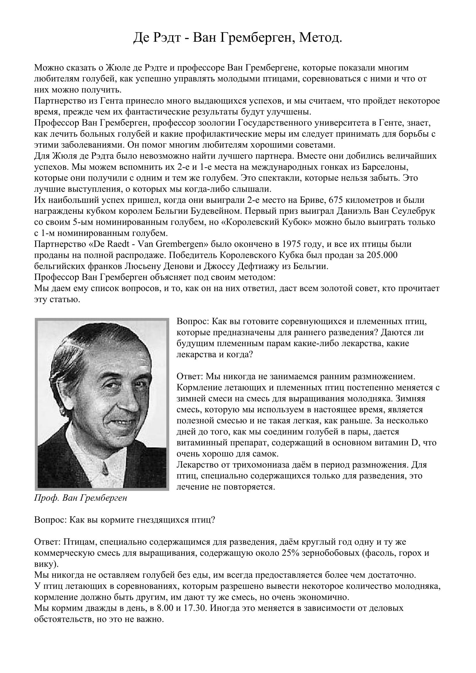 http://forumupload.ru/uploads/0012/5a/ef/2/672120.jpg
