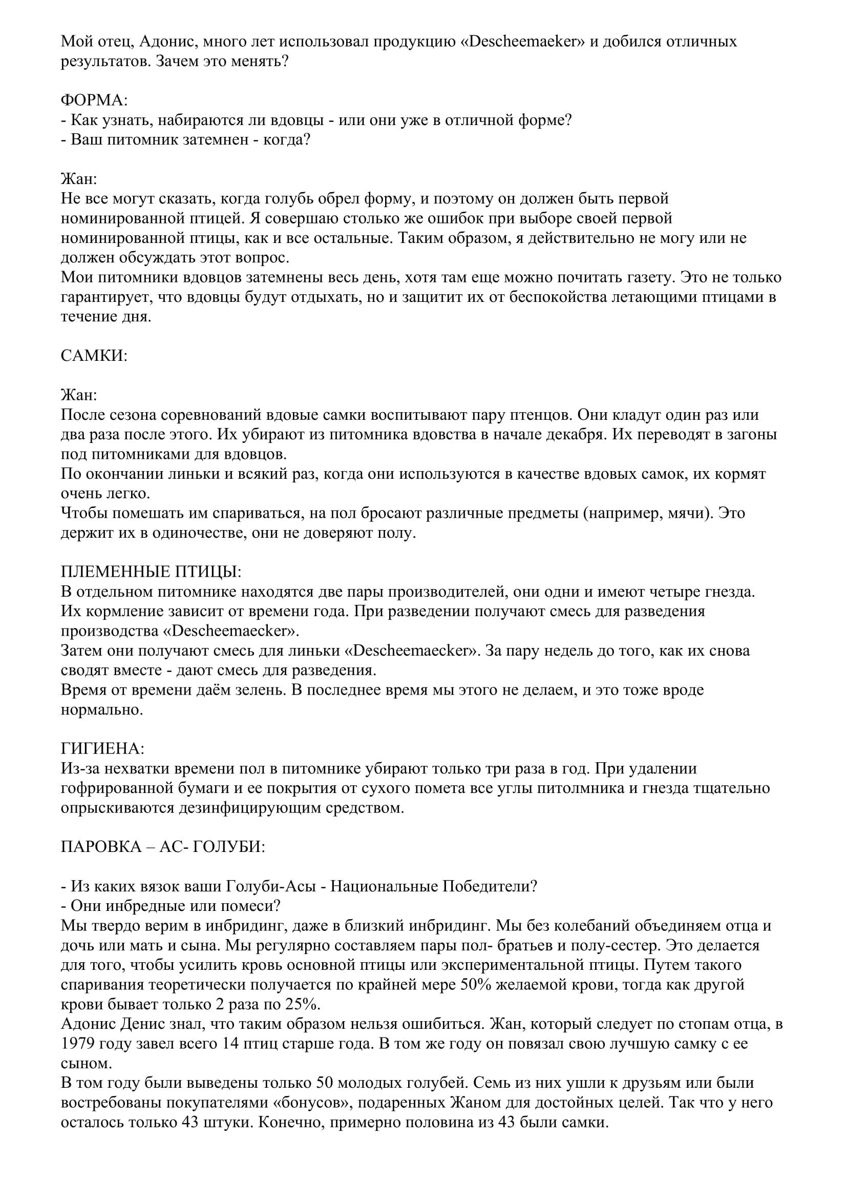 http://forumupload.ru/uploads/0012/5a/ef/2/70072.jpg