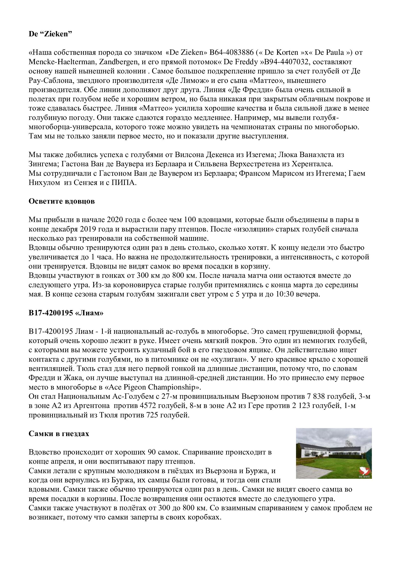 http://forumupload.ru/uploads/0012/5a/ef/2/742066.jpg
