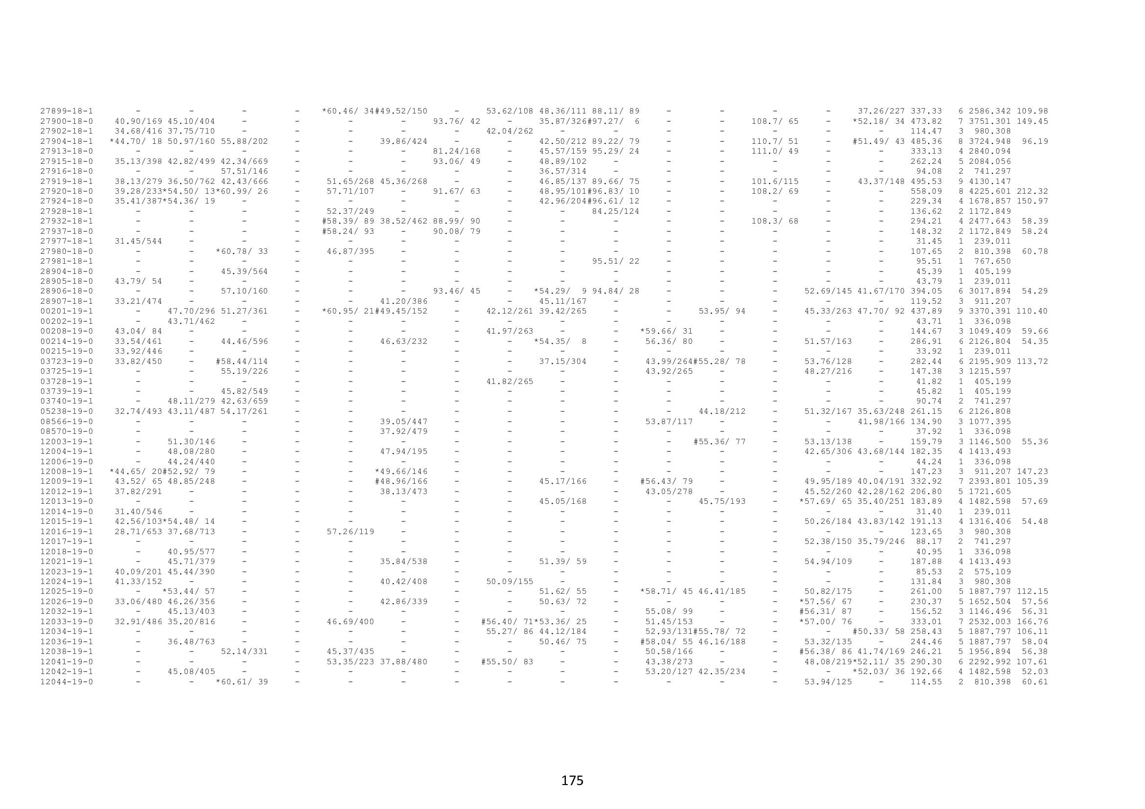 https://forumupload.ru/uploads/0012/5a/ef/2/791087.jpg