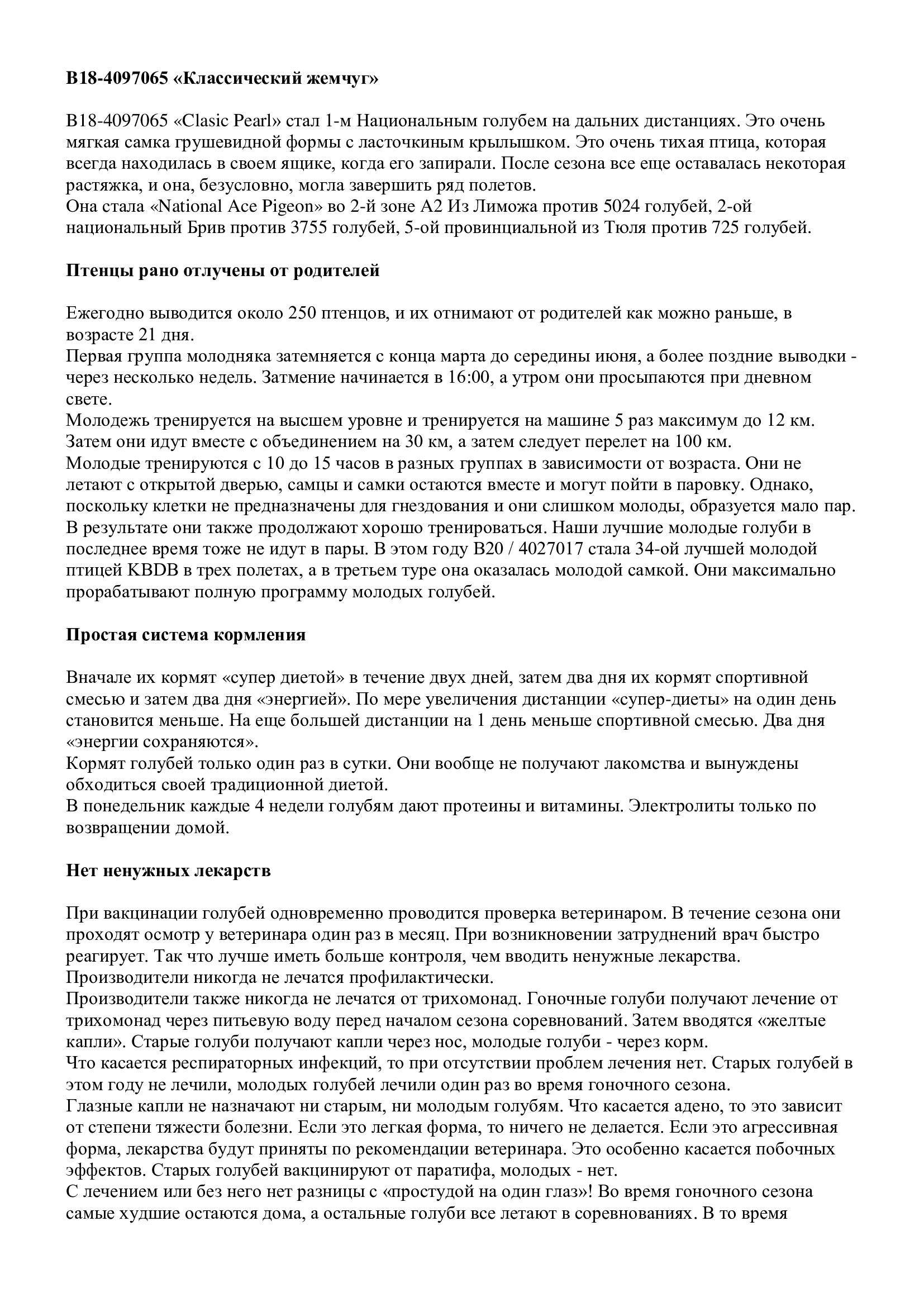 http://forumupload.ru/uploads/0012/5a/ef/2/801816.jpg