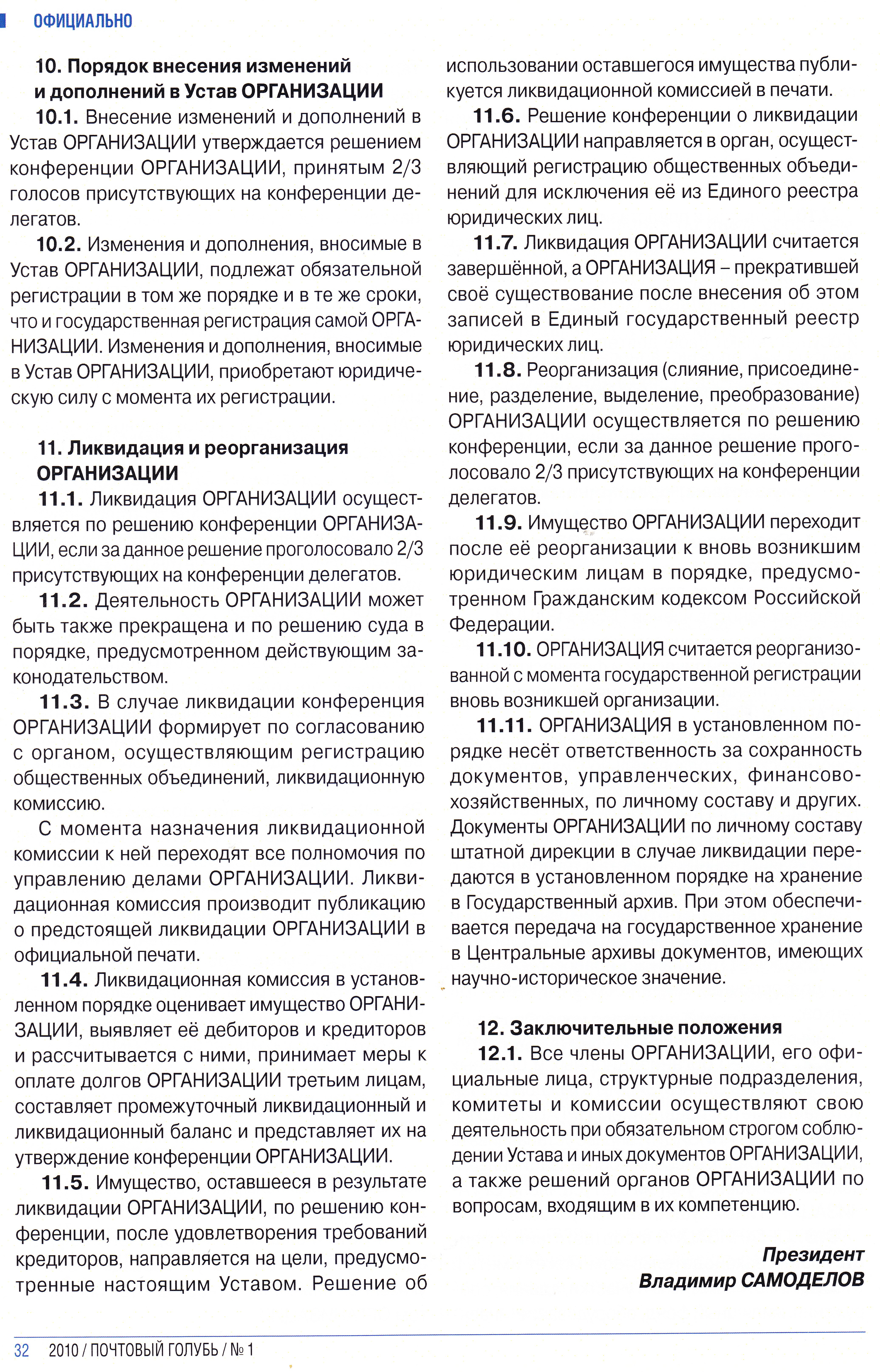 https://forumupload.ru/uploads/0012/5a/ef/2/819925.jpg