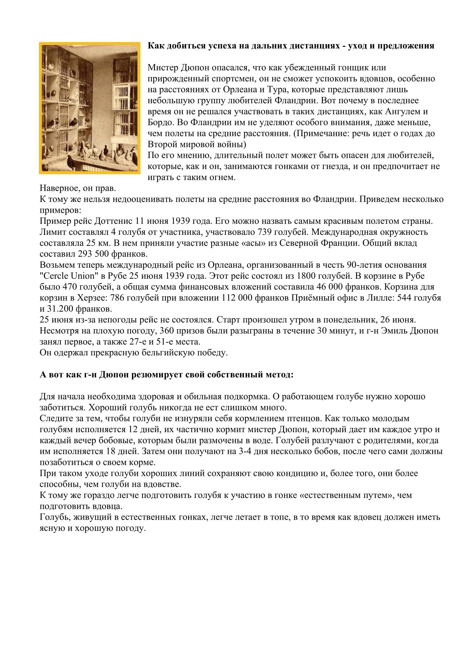 http://forumupload.ru/uploads/0012/5a/ef/2/824608.jpg