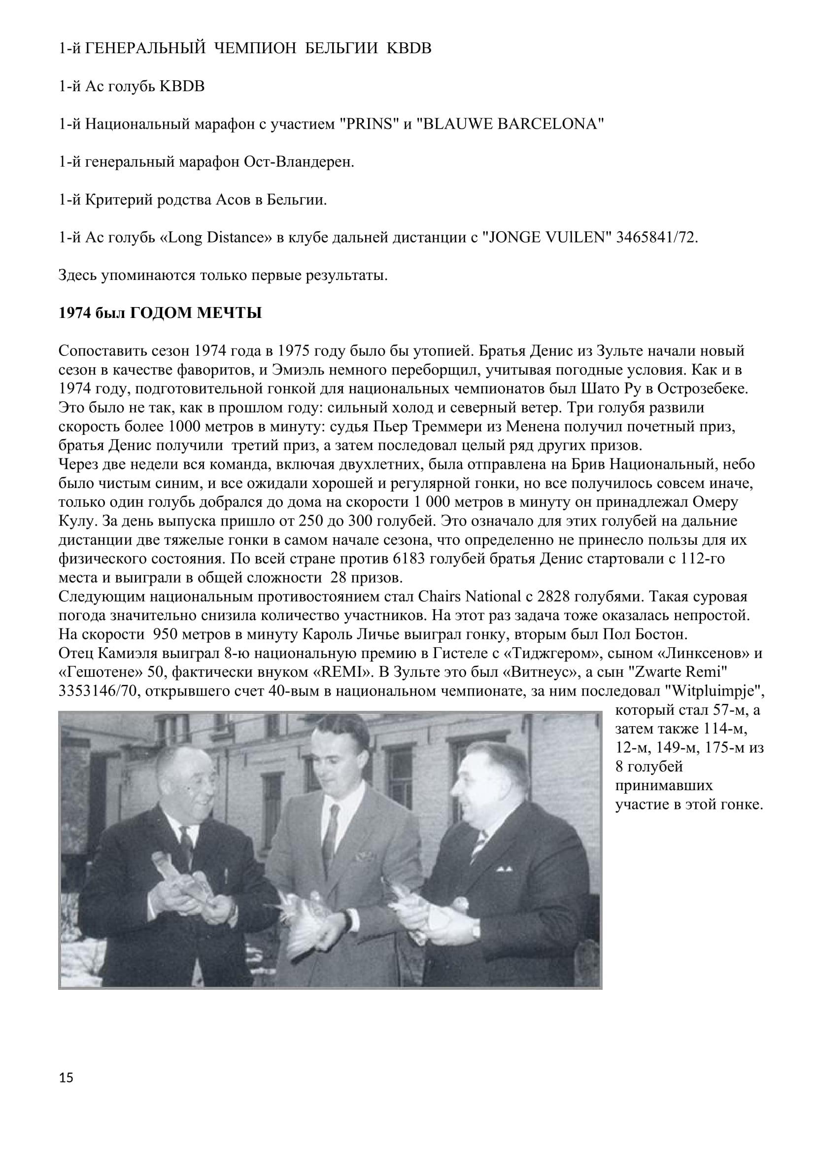 http://forumupload.ru/uploads/0012/5a/ef/2/834829.jpg