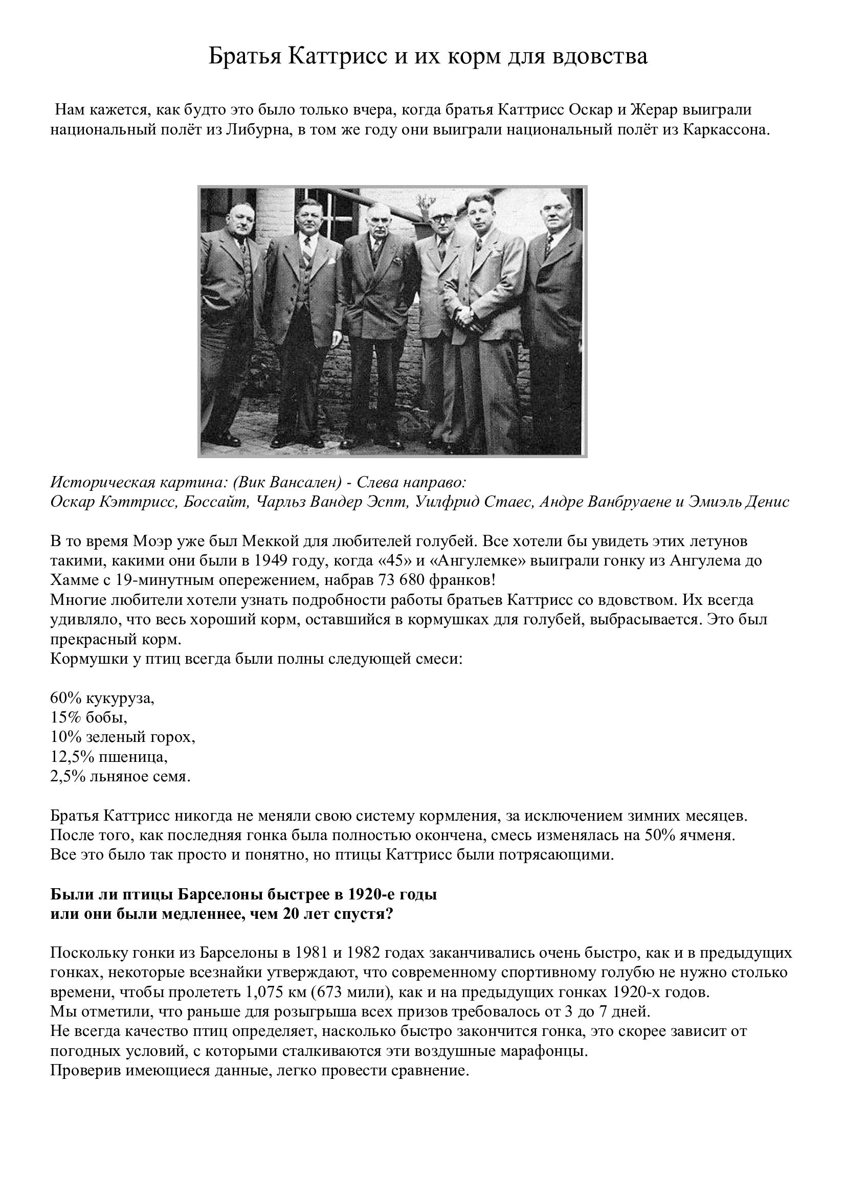 http://forumupload.ru/uploads/0012/5a/ef/2/868278.jpg
