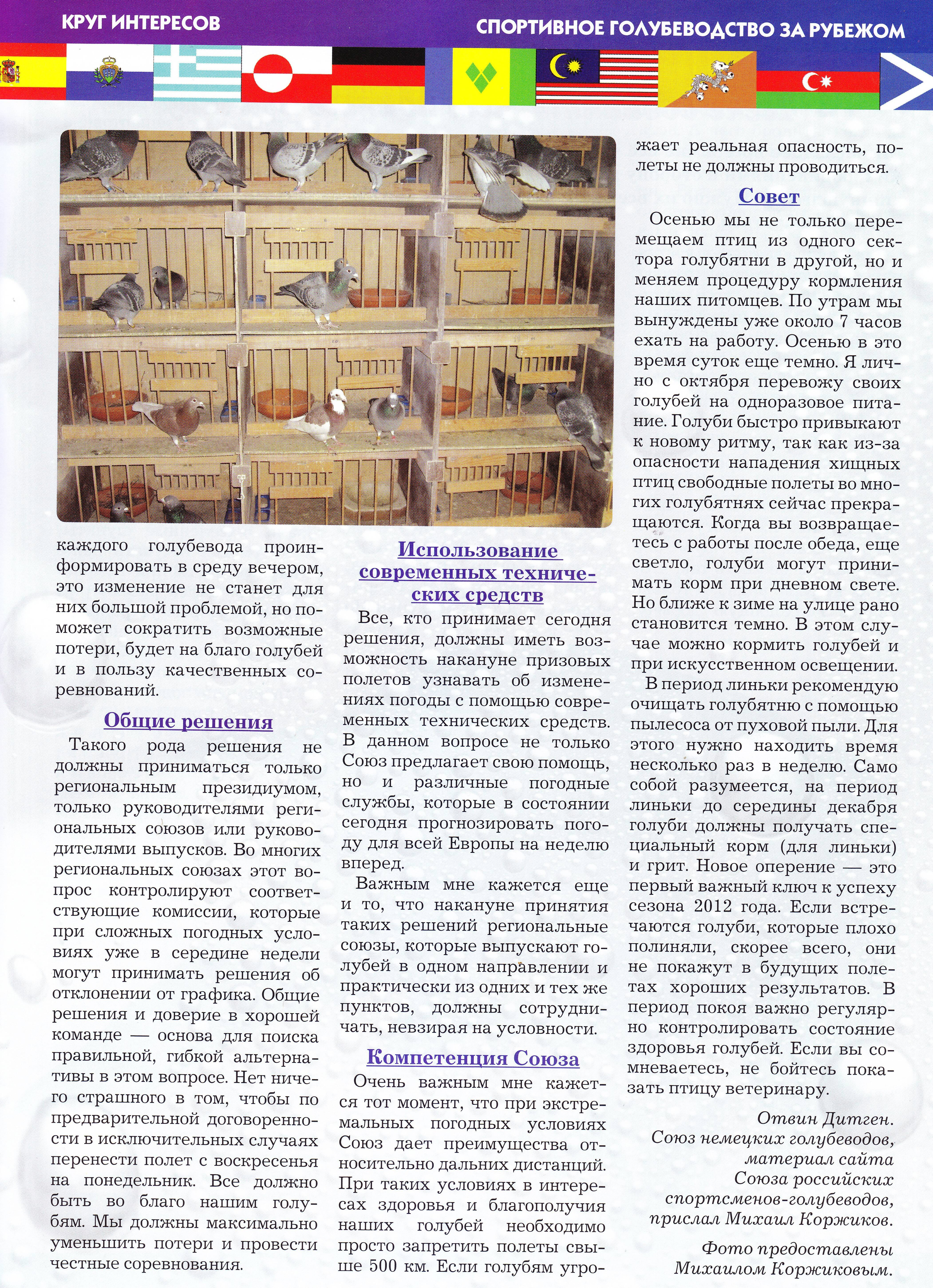 https://forumupload.ru/uploads/0012/5a/ef/2/876417.jpg