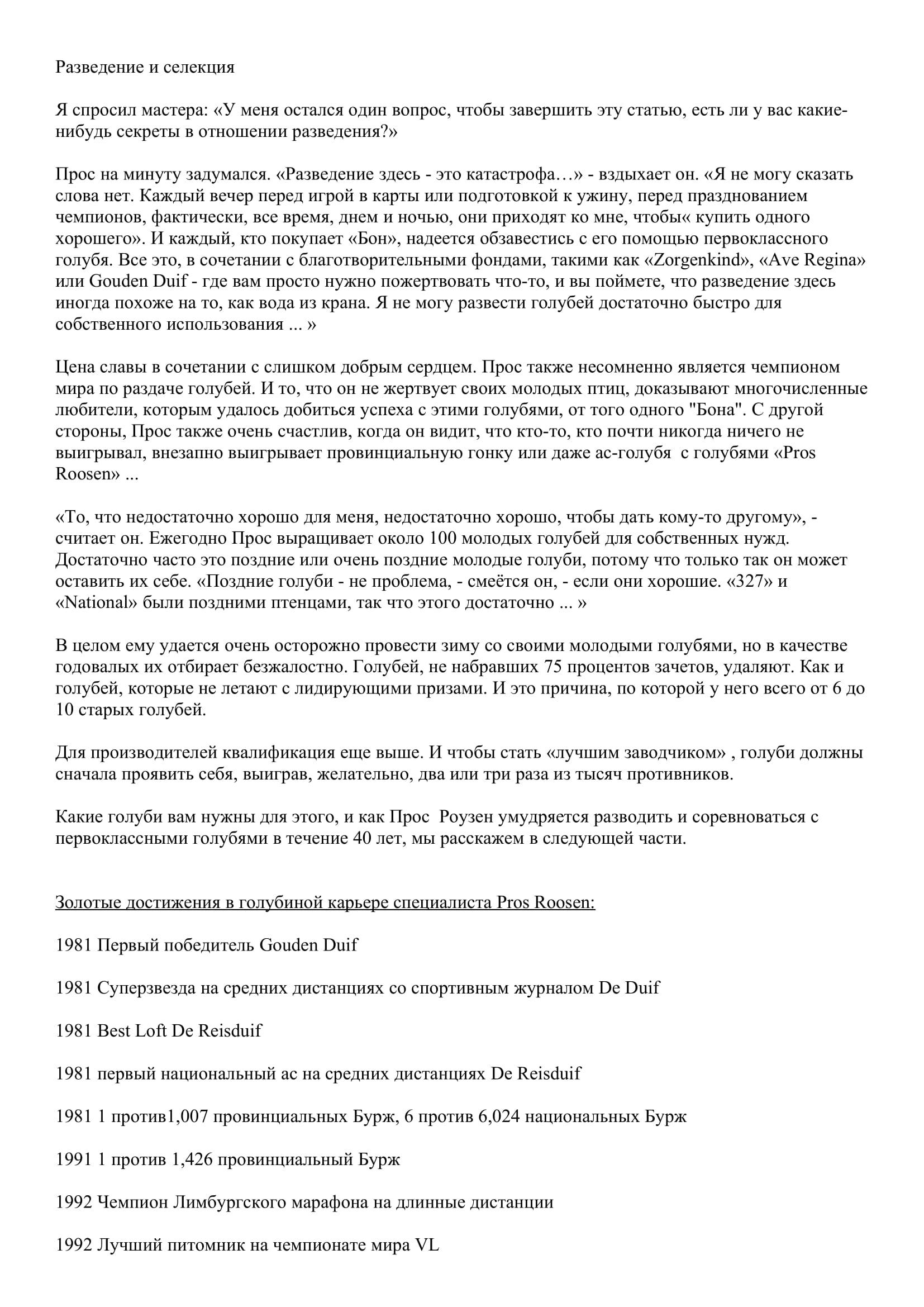 http://forumupload.ru/uploads/0012/5a/ef/2/895394.jpg
