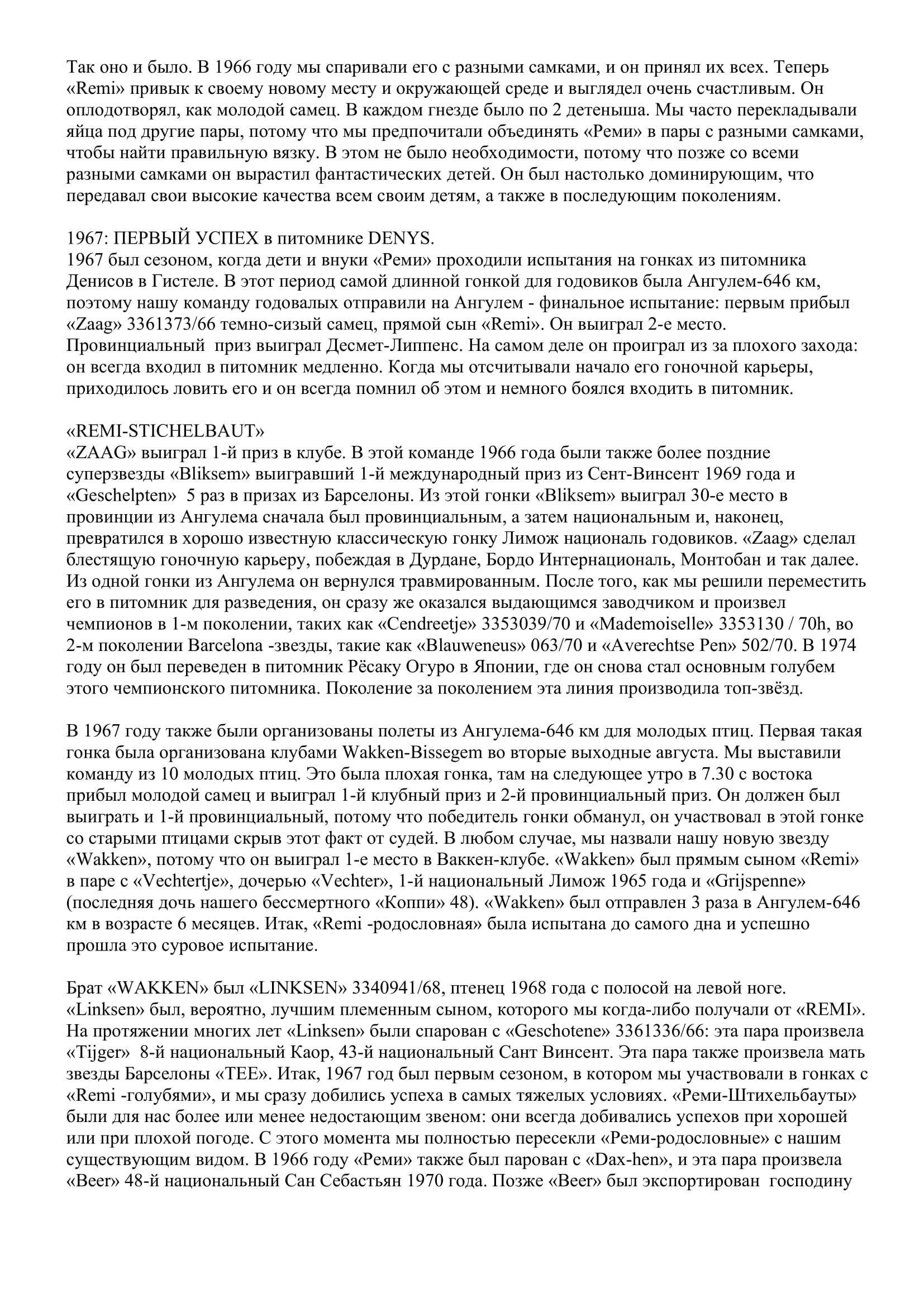 http://forumupload.ru/uploads/0012/5a/ef/2/920743.jpg