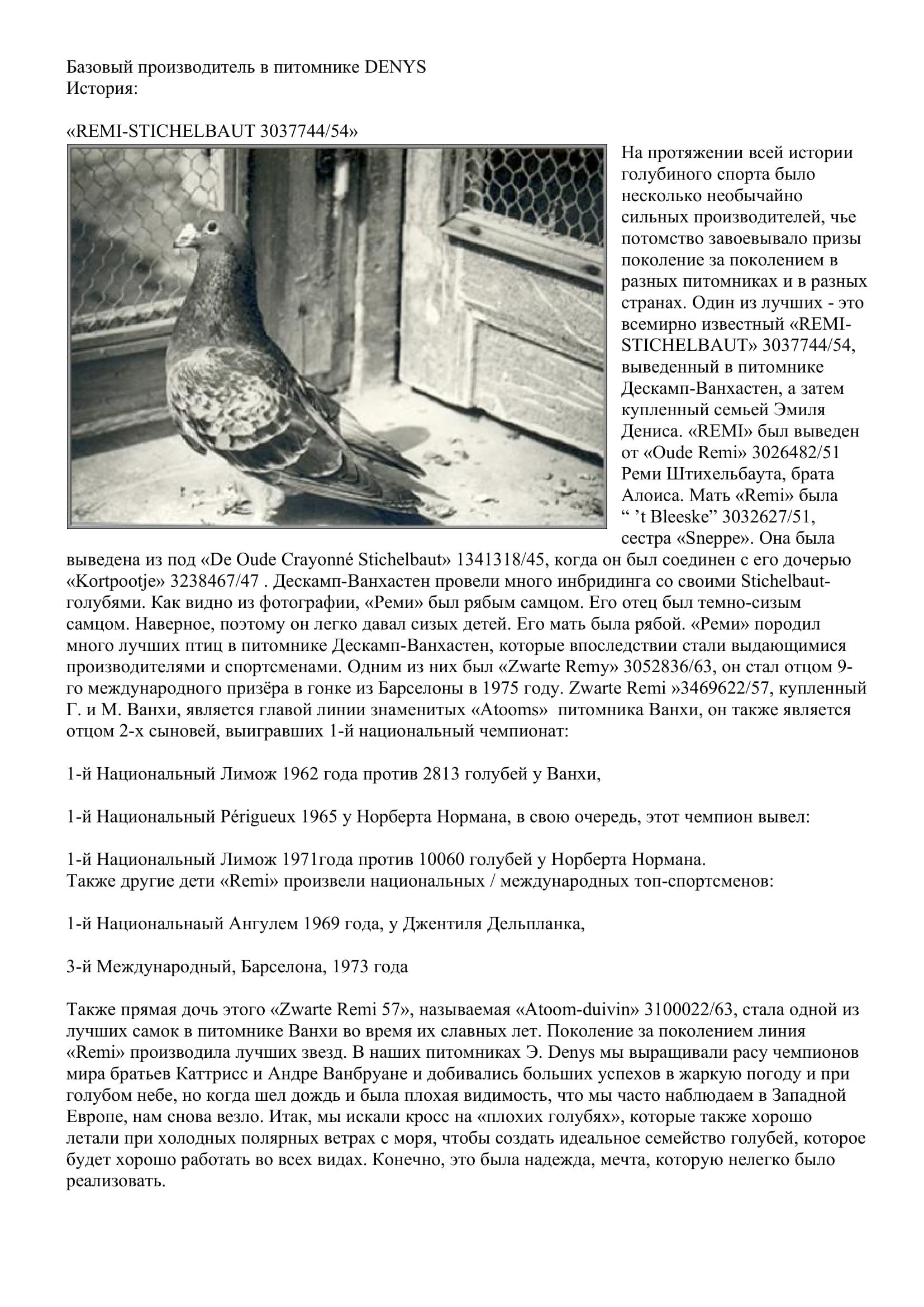 http://forumupload.ru/uploads/0012/5a/ef/2/964820.jpg