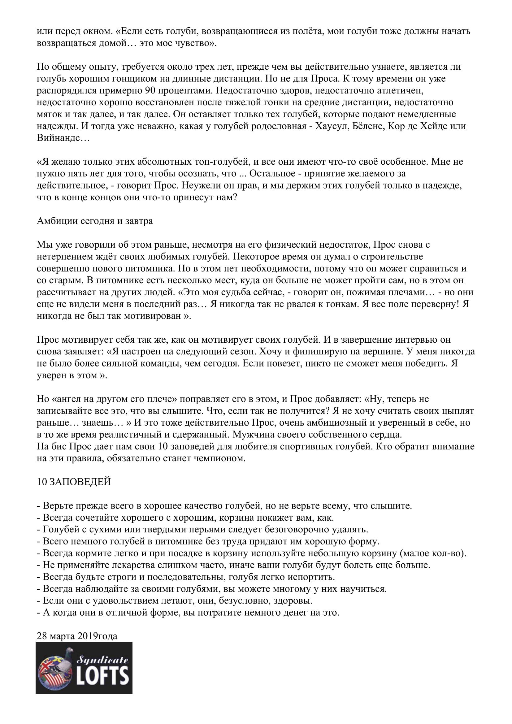 http://forumupload.ru/uploads/0012/5a/ef/2/969273.jpg