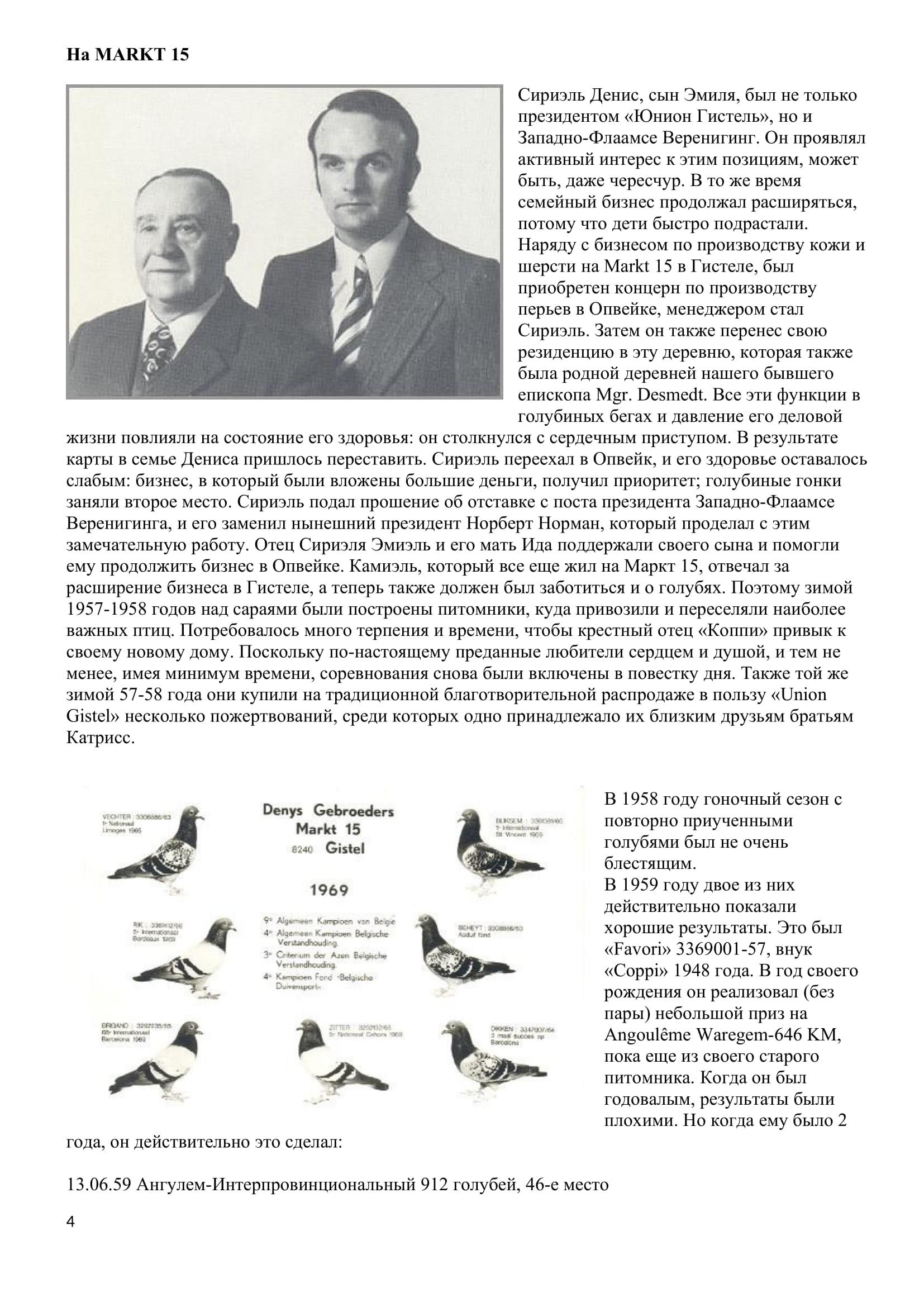 http://forumupload.ru/uploads/0012/5a/ef/2/984260.jpg