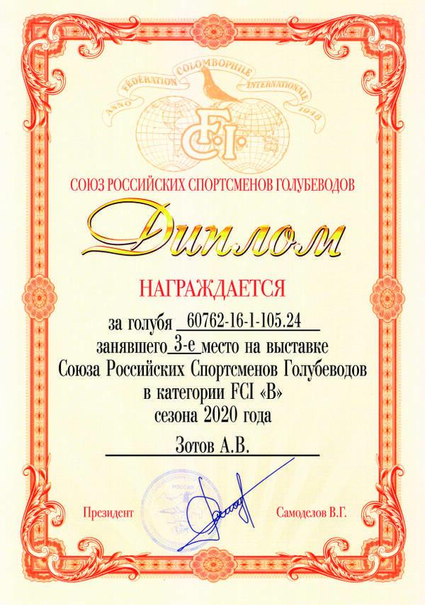 https://forumupload.ru/uploads/0012/5a/ef/2/t130729.jpg
