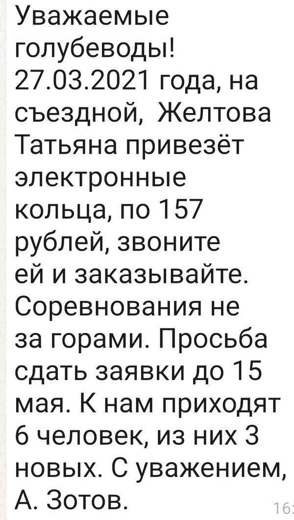 https://forumupload.ru/uploads/0012/5a/ef/2/t156419.jpg