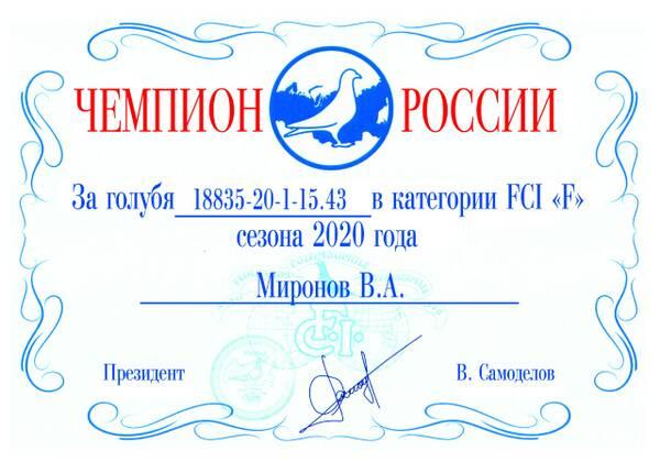 https://forumupload.ru/uploads/0012/5a/ef/2/t193883.jpg