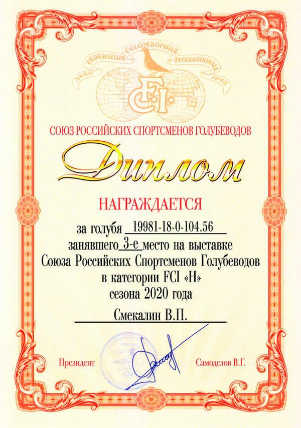 https://forumupload.ru/uploads/0012/5a/ef/2/t198978.jpg