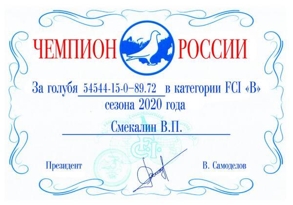 https://forumupload.ru/uploads/0012/5a/ef/2/t217024.jpg