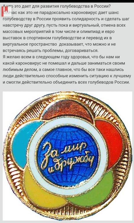 https://forumupload.ru/uploads/0012/5a/ef/2/t22111.jpg