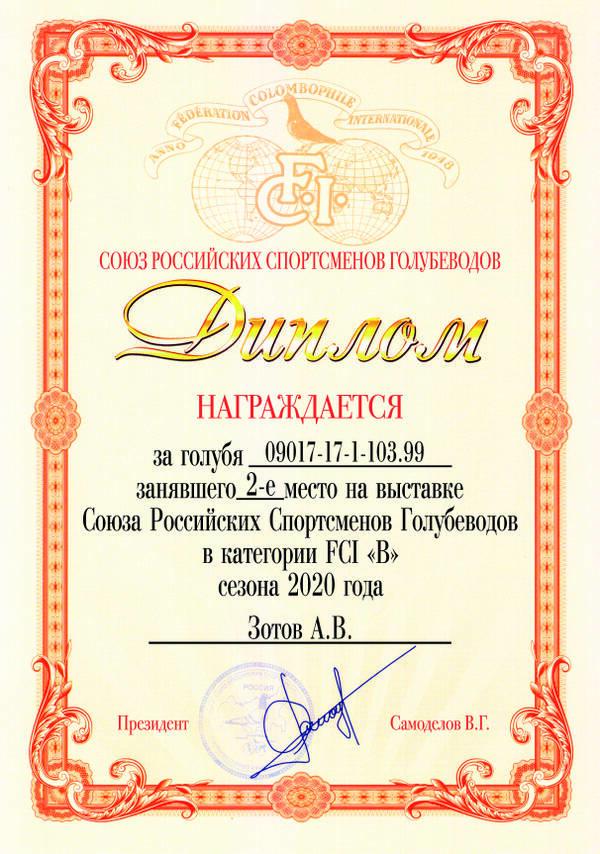 https://forumupload.ru/uploads/0012/5a/ef/2/t235114.jpg
