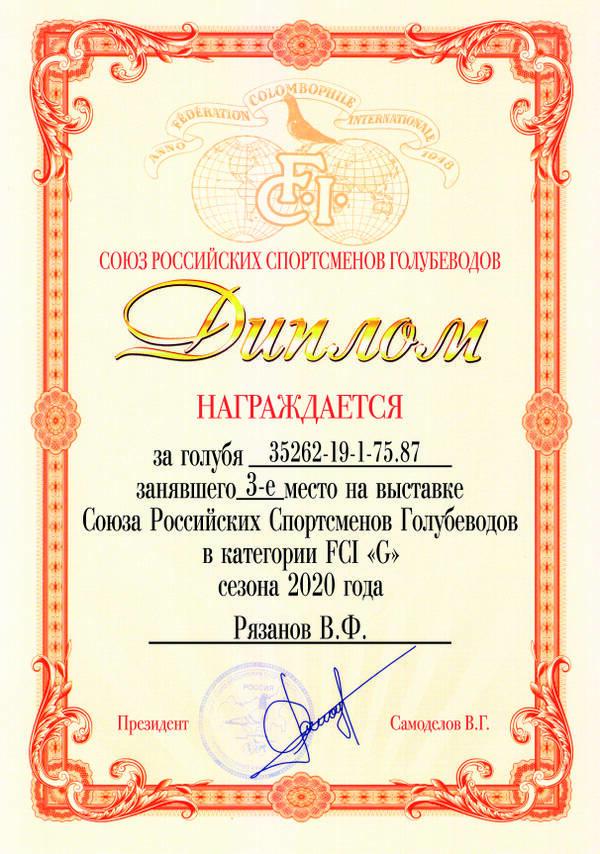 https://forumupload.ru/uploads/0012/5a/ef/2/t238203.jpg