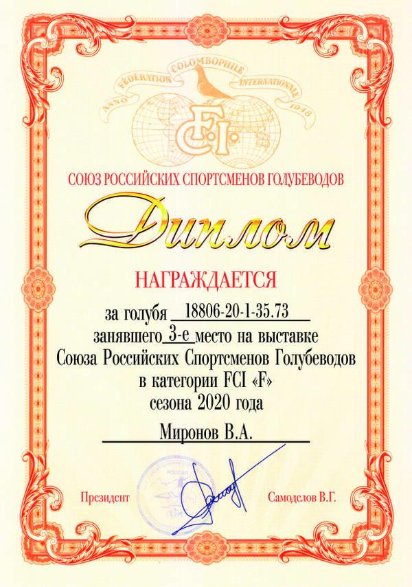 https://forumupload.ru/uploads/0012/5a/ef/2/t246517.jpg