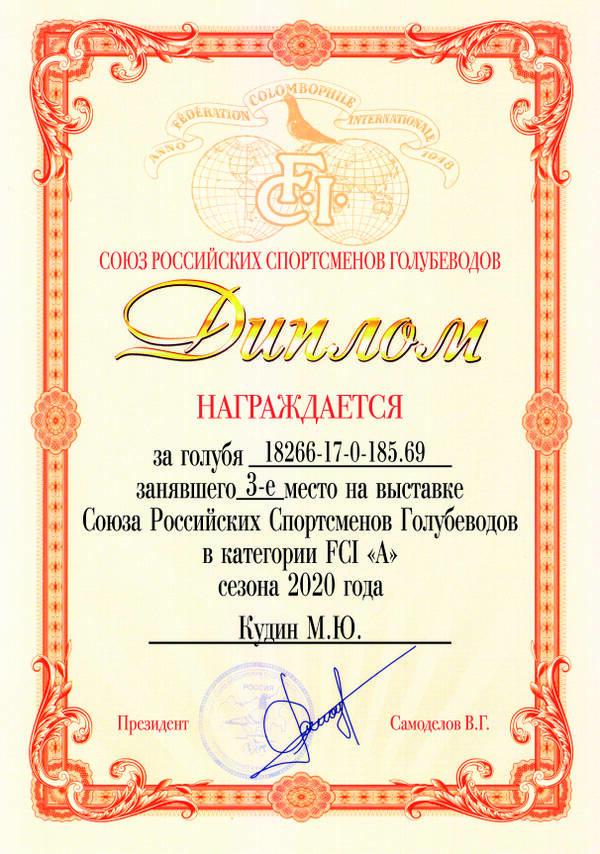 https://forumupload.ru/uploads/0012/5a/ef/2/t348595.jpg