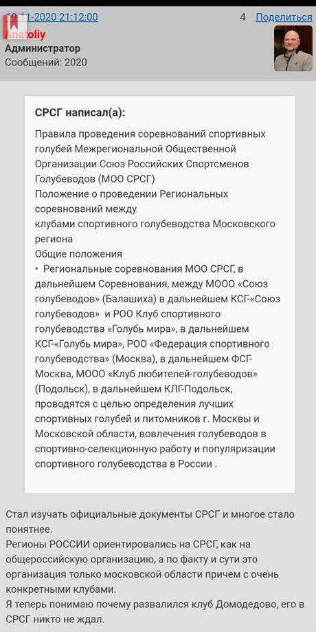 https://forumupload.ru/uploads/0012/5a/ef/2/t375647.jpg