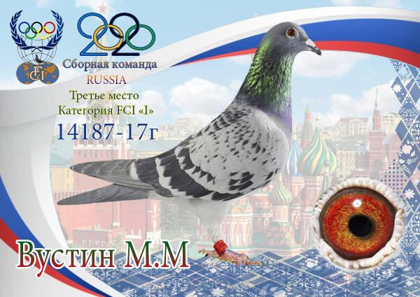 https://forumupload.ru/uploads/0012/5a/ef/2/t381163.jpg