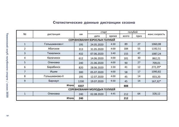 http://forumupload.ru/uploads/0012/5a/ef/2/t413326.jpg