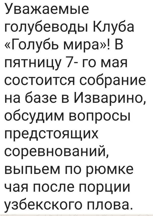 https://forumupload.ru/uploads/0012/5a/ef/2/t476565.jpg