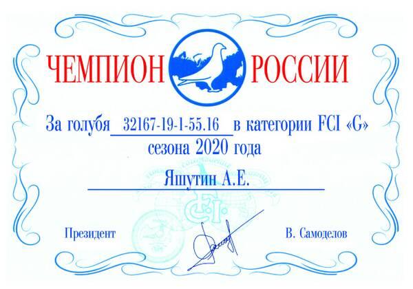 https://forumupload.ru/uploads/0012/5a/ef/2/t50631.jpg