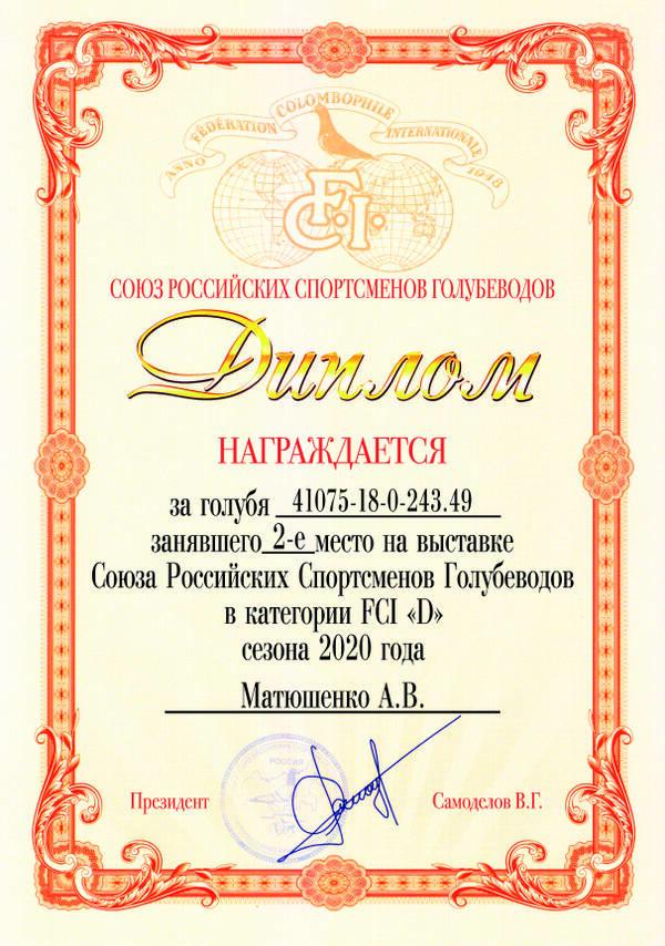 https://forumupload.ru/uploads/0012/5a/ef/2/t513085.jpg