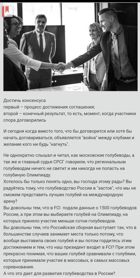 https://forumupload.ru/uploads/0012/5a/ef/2/t533893.jpg