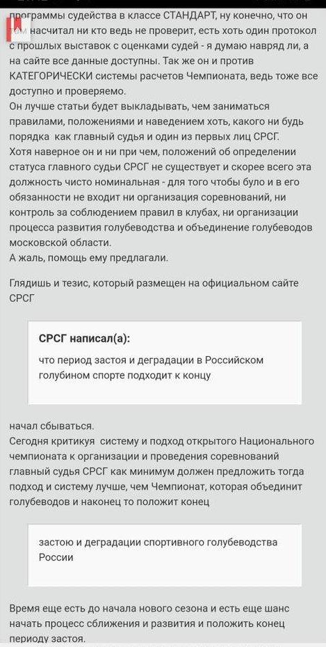 https://forumupload.ru/uploads/0012/5a/ef/2/t550723.jpg
