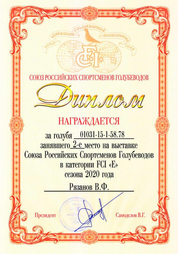 https://forumupload.ru/uploads/0012/5a/ef/2/t560776.jpg