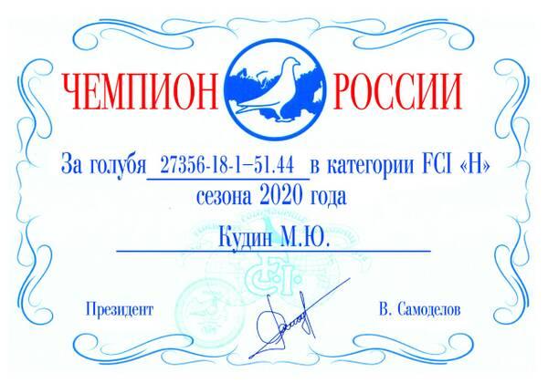 https://forumupload.ru/uploads/0012/5a/ef/2/t57879.jpg